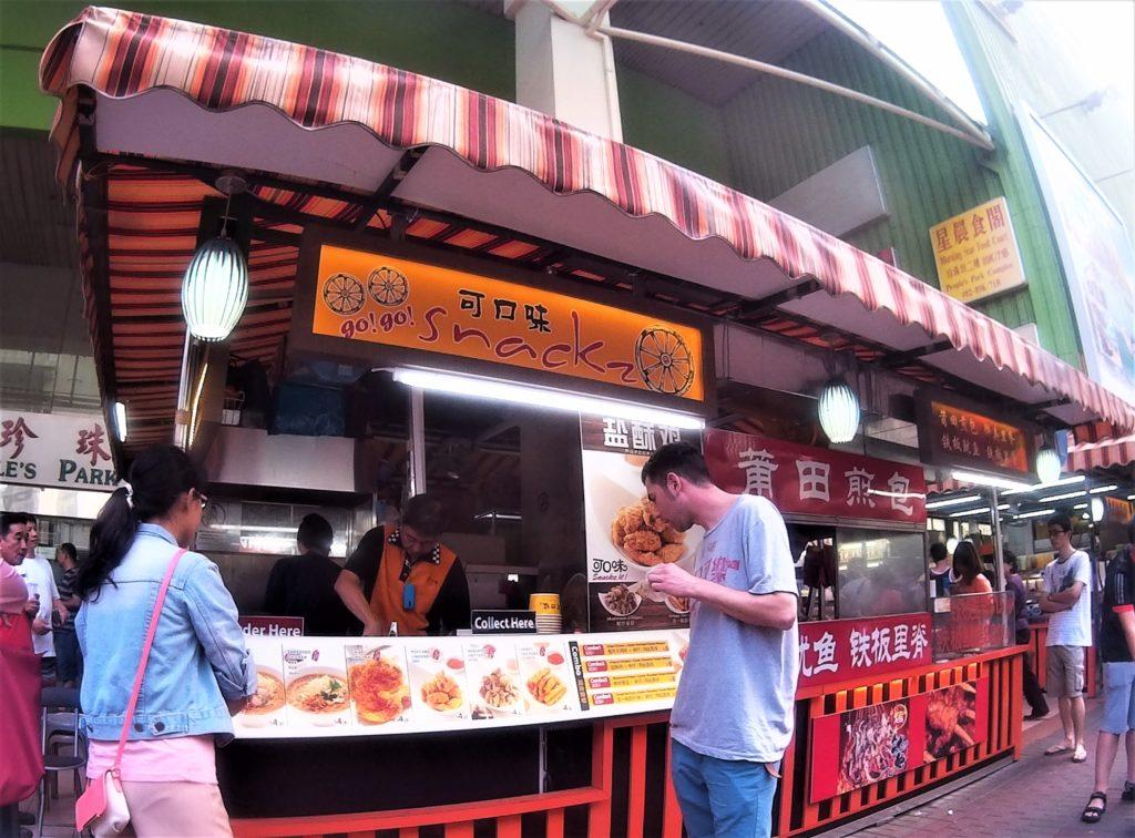 Food Court Hawker Center Singapur